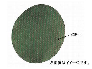 柳瀬/YANASE 電着ダイヤモンドシート 粒度:#100,#180,#400 入数:5枚