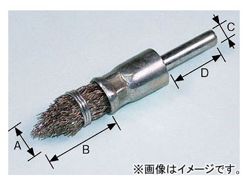 柳瀬/YANASE 軸付剣先型ブラシ ステンレス 20×40×6×25 BSKS-20 入数:10個