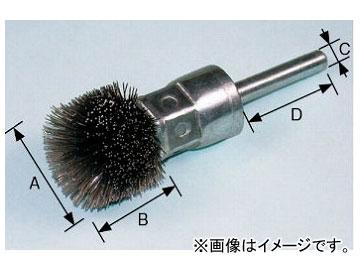 柳瀬/YANASE 軸付アザミ型ブラシ ステンレス 20×15×6×35 BSA-20 入数:10個