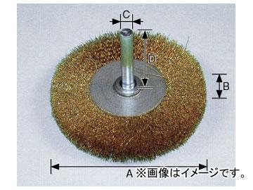 柳瀬/YANASE 軸付ホイールブラシ 真鍮 100×13×6×35 BMF-100 入数:5個