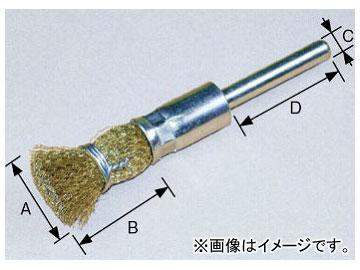 柳瀬/YANASE 軸付エンドブラシ 真鍮 25×35×6×25 BME-25 入数:10個