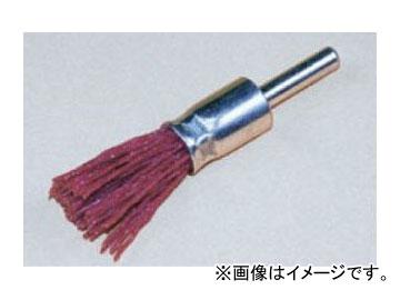 柳瀬/YANASE 軸付エンドブラシ ユニロングリット 25×30×6×25 #60 BGE-254 入数:10個