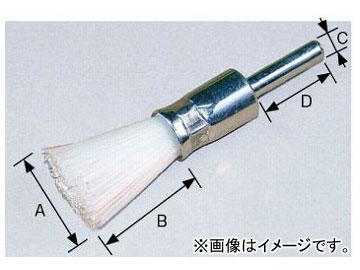 柳瀬/YANASE 軸付エンドブラシ ユニロン 20×30×6×25 BNE-200 入数:10個