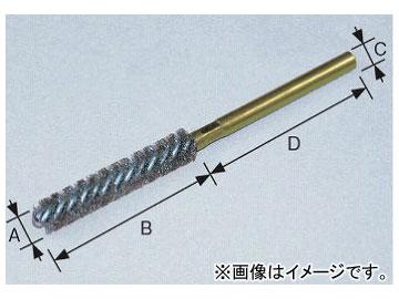 柳瀬/YANASE W巻コンデンサーブラシ ステンレス 10×50×6×60 BSCD-101 入数:10個