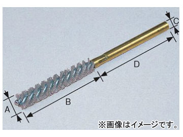柳瀬/YANASE W巻コンデンサーブラシ ユニロングリット 50×50×6×60 BGCD-128 入数:10個