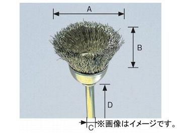 柳瀬/YANASE 精密ブラシ ステンレス カップ型 20×10×3×30 B20CB 入数:10個