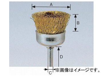 柳瀬/YANASE 精密ブラシ 真鍮 カップ型 20×10×3×30 B20CA 入数:10個