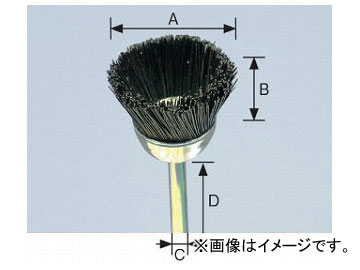 柳瀬/YANASE 精密ブラシ 黒毛 カップ型 20×10×3×30 B20CH 入数:10個