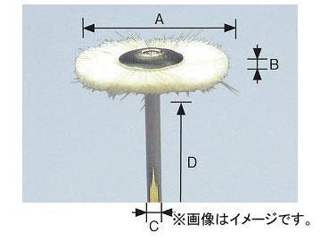 柳瀬/YANASE 精密ブラシ 白毛(ソフト) ホイール型 25×5×3×40 B25HS 入数:10個