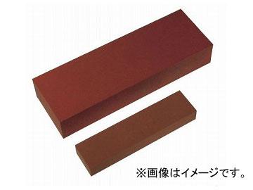 柳瀬/YANASE インディア砥石 150×50×25 粒度:中目,細目