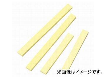 柳瀬/YANASE 金型用砥石 YF 100×13×3 粒度:#120,#180,#240 入数:20本