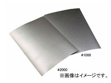 柳瀬/YANASE 電着ダイヤシート(超細粒) 両面テープ式 粒度:#1000,#2000,#3000