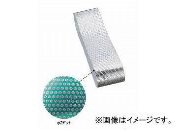 柳瀬/YANASE 電着ダイヤベルト 20×520 #60 DEB2520-60