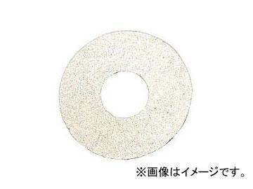 柳瀬/YANASE 電着ダイヤモンドディスク 全面電着20mm #240 DD-2010 入数:10枚