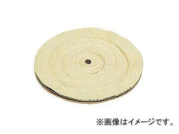 柳瀬/YANASE 茶カツ仕上げバフ 250mm 穴径:12.7,15.88,19.05,25.4 入数:5個