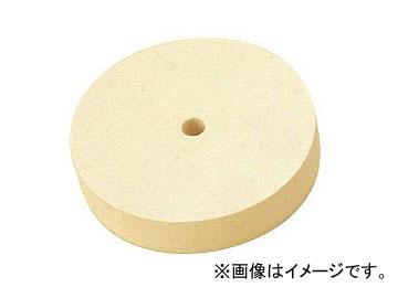 柳瀬/YANASE フェルトホイール 300×10 ハードタイプ FEH-300-10H 穴径:15.88,19.05,22.2,25.4