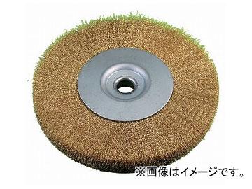 柳瀬/YANASE ホイールブラシ・真鍮 300×25.4×32×150×75 BMF313