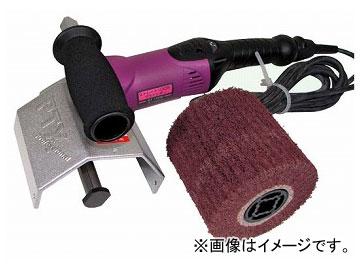 柳瀬/YANASE パワーコング ヘアーラインキット ST100S-1