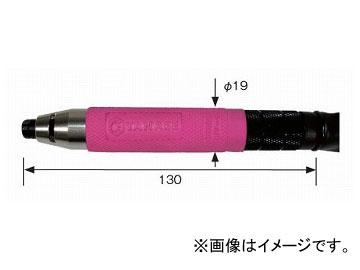 柳瀬/YANASE マイクログラインダー(φ3mm用) AG3-2