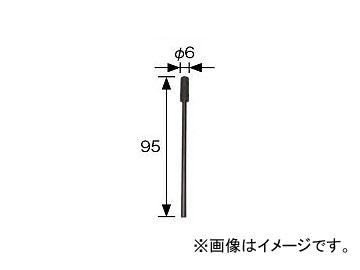 柳瀬/YANASE 軸長マンドレール MAD-37