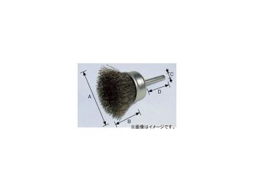 柳瀬/YANASE 軸付カップブラシ ステンレス 75×20×6×35 BSCJ-75 入数:5個