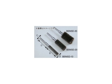 柳瀬/YANASE Wスパイラルブラシ ステンレス 30×50×6×60 BSNSD-30 入数:10個
