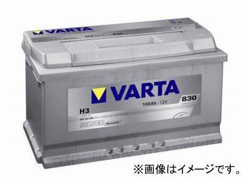 ファルタ/VARTA カーバッテリー シルバー ダイナミック/SILVER DYNAMIC 554 400 053