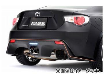 ダムド PROVA BLACK EDITION センターアップキット マットブラック塗装 トヨタ 86 DBA-ZN6 2012年03月~