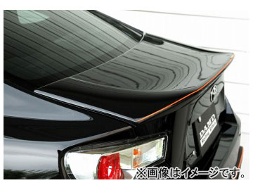 ダムド PROVA BLACK EDITION トランクスポイラー 未塗装品素地 トヨタ 86 DBA-ZN6 2012年03月~