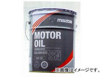マツダ/MAZDA 出光興産 エンジンオイル ゴールデンECO SN (0W-20) 20L K020 W0 514E
