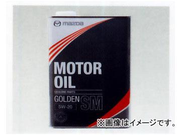 マツダ/MAZDA JX日鉱日石エネルギー エンジンオイル ゴールデンSM (5W-20) 20L K020 W0 511J