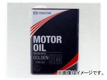 マツダ/MAZDA コスモ石油ルブリカンツ エンジンオイル ゴールデンSL (5W-30) 20L K020 W0 508C