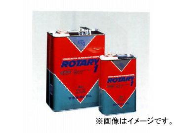 マツダ/MAZDA 出光興産 エンジンオイル ロータリー1 4L K004 W0 011