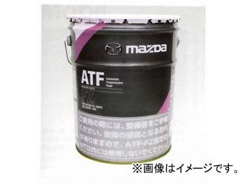 마츠다/MAZDA 이데미츠 흥산 기어 오일 ATF FZ 20 L K020 W0 052 E