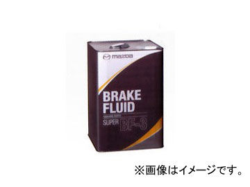 マツダ/MAZDA 中央交易 フルード ブレーキフルードスーパー BF-3 18L K018 W0 110
