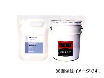 マツダ/MAZDA 日本バース お車エステ関連 タイヤワックス(ハンドスプレー容器付) 4L K004 W0 431