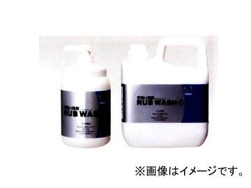 マツダ/MAZDA 中央交易 クリーナー・ワックス ラブウォッシュC 詰替用 5kg K005 W0 376