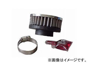 2輪 K&N ラウンドストレート/クローム 品番:RC-0170 JAN:4520616915919