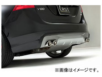 エアスト エキゾーストシステム ERSTリアスカート用 オーバル94φデュアルテール ボルボ V60/S60 FB 3.0 2011年~