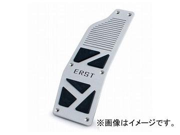 エアスト アルミニウムペダル フットレスト ボルボ V60(FB)/S60(FB)/V70(BB)