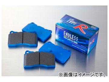 エンドレス ブレーキパッド リア TYPE R RCP141 インプレッサ GRB(R205)