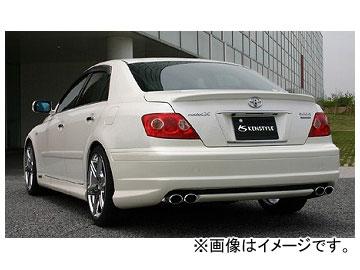 ケンスタイル EXCLUSIVE リアバンパースポイラー トヨタ マークX GRX120/GRX125/CRX121 2004年11月~2009年10月
