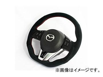 ケンスタイル オリジナルステアリング ウルトラスエード ステッチカラー:レッドステッチ,シルバーステッチ マツダ CX-3 DK
