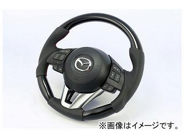 ケンスタイル オリジナルステアリング ピアノブラック/レザーコンビ ステッチカラー:レッドステッチ,シルバーステッチ マツダ CX-5 KE