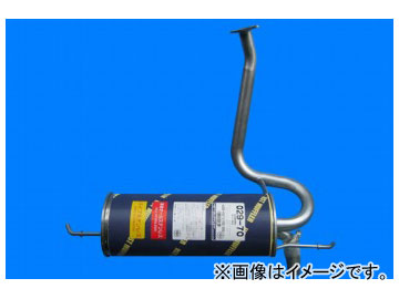 HST/辻鐵工所 マフラー 品番:029-70 スバル R1 RJ1(2WD).RJ2(4WD) M/C 2005年10月~ JAN:4527711290699