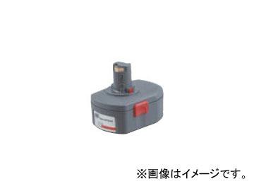 KTC インガソール・ランド 高性能リチウムイオンバッテリー BL192(19.2V)