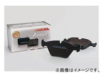 ディクセル Premiumタイプ ブレーキパッド リア メルセデス・ベンツ W222