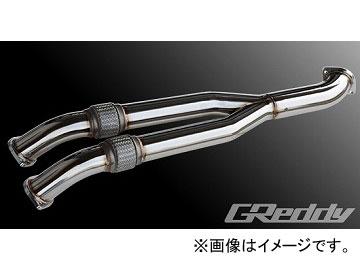 トラスト GReddy サーキットスペックセンターパイプ 10520602 ニッサン GT-R CBA・DBA-R35 VR38DETT 2007年12月~ 3800cc