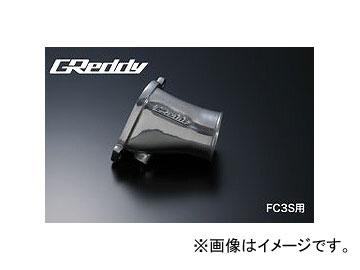 トラスト GReddy コンプレッションチューブ 12441000 マツダ RX-7 FC3S 13B-T