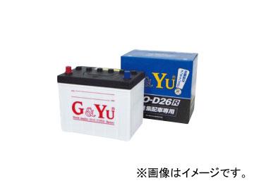 G&Yu カーバッテリー 集配車専用モデル PRO-D31R